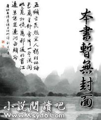 Hào Môn Tiểu Lão Bà