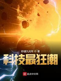 Khoa Học Kỹ Thuật Đế Quốc Từ Cao Phân Tử Tài Liệu Bắt Đầu