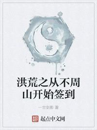 Hồng Hoang Chi Từ Bất Chu Sơn Bắt Đầu Đánh Dấu Vương Kiếm